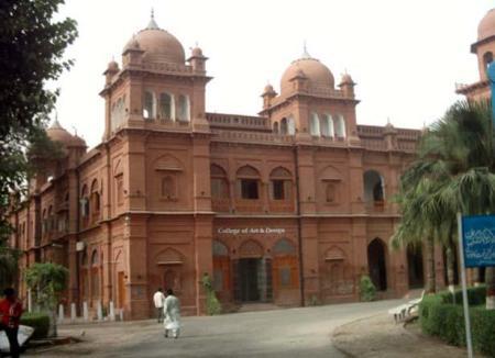 pakistani-university